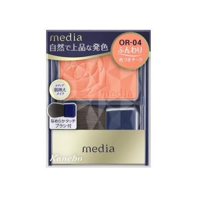 【2月中 ポイント15%】メディア ブライトアップチークN(OR−04) チーク