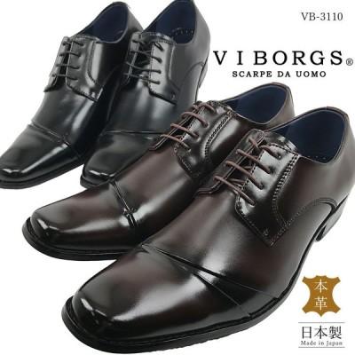 ヴィボー 斜めモカ レースアップ ビジネス 日本製 フォーマル 靴 メンズ VB3110