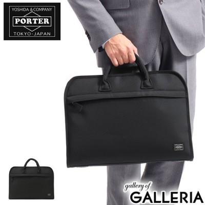 最大16%獲得 吉田カバン ポーター ブリーフケース PORTER ポジション POSITION ビジネスバッグ BRIEFCASE A4 メンズ 725-07527