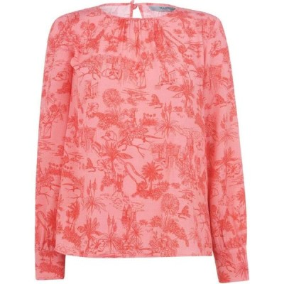 マレーラ Marella レディース ブラウス・シャツ トップス Pulce Shirt PINK