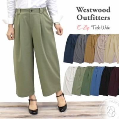 WWO405 ウエストウッドアウトフィッターズ Westwood Outfitters ストレッチ トリックジップ ガウチョ カラー タックワイドパンツ