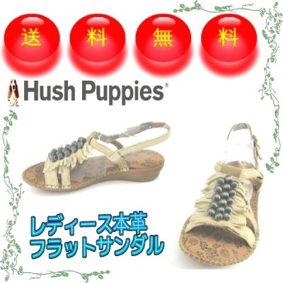 レディース本革スエードサンダル フリンジ メタルビーズ バックストラップ ハッシュパピー Hush Puppies 送料無料 23cm オーク L-504441