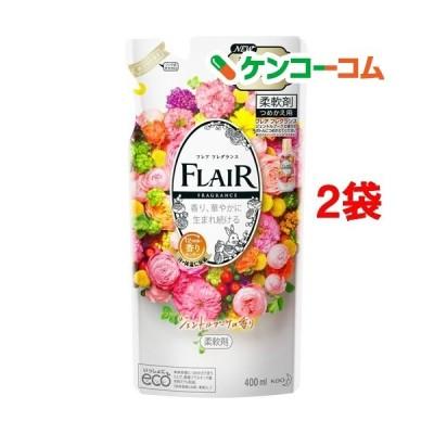フレア フレグランス 柔軟剤 ジェントル&ブーケ つめかえ用 ( 400ml*2袋セット )/ フレア フレグランス