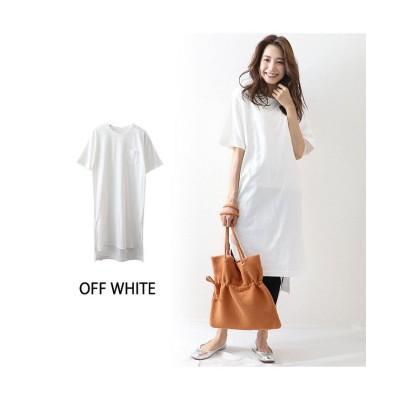 (OWNCODE/オウンコード)コットン素材Tシャツワンピース/レディース オフホワイト