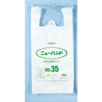 HEIKO(ヘイコー):レジ袋 ニューハンド ナチュラル(半透明) ハンガータイプ No.35 100枚 006644902