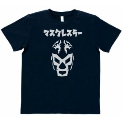 デザインTシャツ おもしろ マスクレスラー3 ネイビー