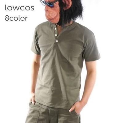 Tシャツ メンズ ヘンリーネック 半袖 ヘビーオンス 厚手 6.2オンス 無地 白 黒 カーキ 春 夏服 半袖Tシャツ カットソー レディース 30代 40代 おしゃれ