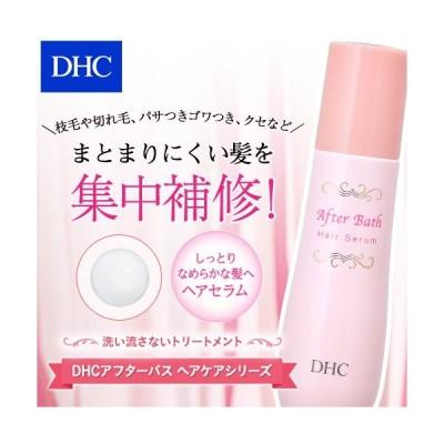 dhc 【 DHC 公式 】DHCアフターバス ヘアセラム