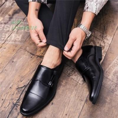 ビジネス メンズ キングサイズ 防滑ソール ストレートチップ スリッポン 革靴 モンクストラップ 大きいサイズ ローファー ロング