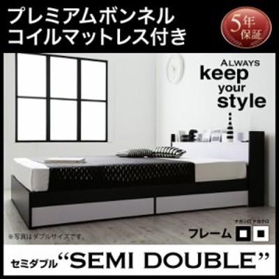 モノトーンモダンデザイン 棚付き コンセント付き 収納ベッドMONO-BED モノ・ベッド プレミアムボンネルコイルマットレス付き セミダブル