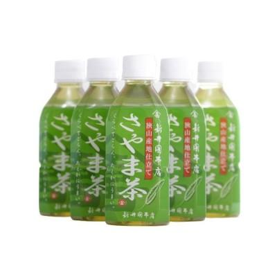 さやま茶 ペットボトル350ml×24本 埼玉県 お取り寄せ お土産 ギフト プレゼント 特産品 名物商品 母の日 おすすめ
