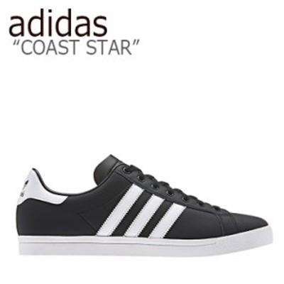 アディダス スニーカー adidas メンズ レディース COAST STAR コーストスター BLACK WHITE ブラック ホワイト EE8901 シューズ