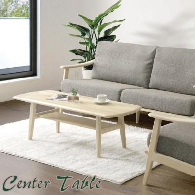 センターテーブル 120 リビングテーブル 幅120 ローテーブル 棚 座卓 北欧 テーブル おしゃれ 木製テーブル 木 北欧 アウトレット価格並