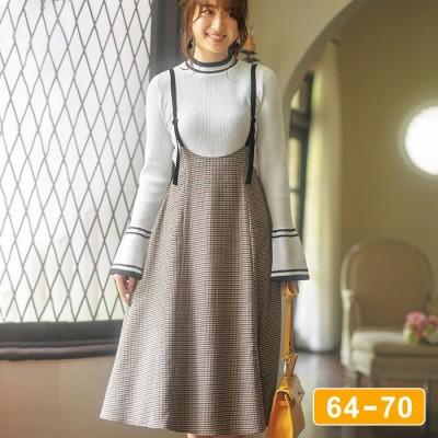 GeeRA 【64~70】細ストラップジャンパースカート  ウエスト67cm レディース