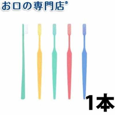 ポイント消化 歯ブラシ プロスペック スリム1本 ハブラシ GC ジーシー