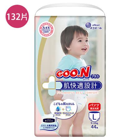 GOO.N大王 日本境內版肌快適系列褲型L44*3包(箱)