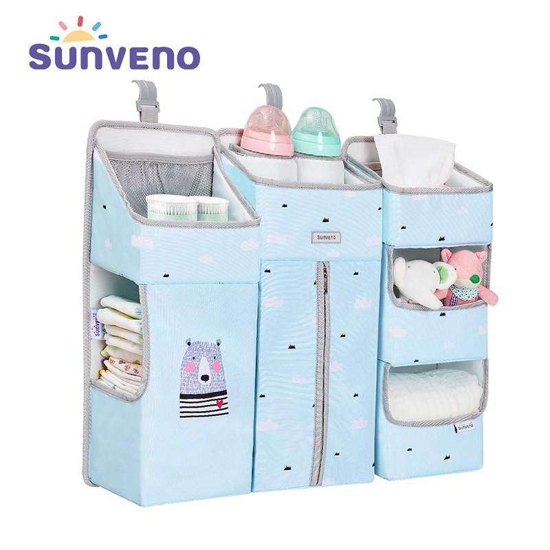 三美嬰嬰兒床掛袋收納袋 床邊置物袋 尿不濕收納盒 可水洗
