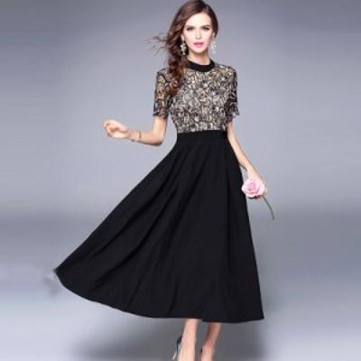 結婚式 お呼ばれドレス 袖あり パーティードレス ワンピースドレス 大きいサイズ フレア 上品 レース 刺繍 黒 ブラック