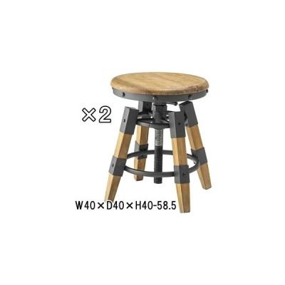 スツール/昇降機能/木製 天然木/2脚/W40 D40 H40-58.5