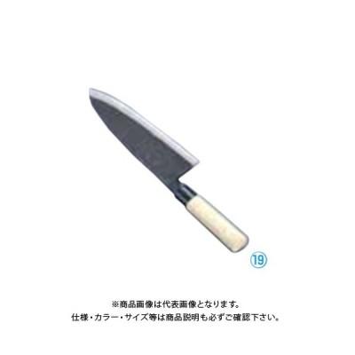 TKG 遠藤商事 堺 菊守 サケ切 21cm AKK2221 7-0284-1901