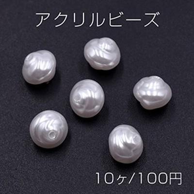 アクリルビーズ 螺旋型 9×10mm パールホワイト【10ヶ】