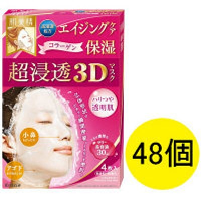 クラシエホームプロダクツ肌美精 超浸透3Dマスク エイジング保湿 1セット(4枚×48個入) クラシエホームプロダクツ