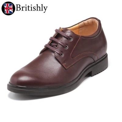 Britishly(ブリティッシュリィ) Gairsay 5.5 Brown 5.5cmアップ 英国式シークレットシューズ