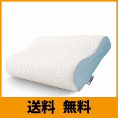 Homein 低反発枕 枕 まくら 低反発 カバー洗える 通気性 柔らめ 50cmx30cm 高さ7cm~10cm調整可能 子供用 大人用 プレゼント 贈り物