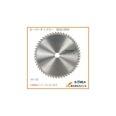 HiKOKI ハイコーキ 卓上スライド丸のこ用スーパーチップソー 0032-5959 00325959 (旧日立工機)