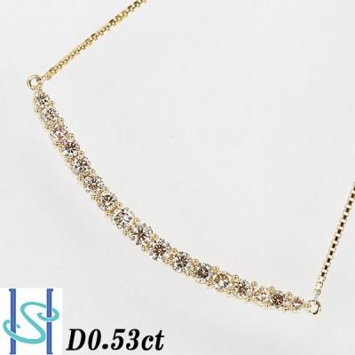 【SH51862】ブラウンダイヤモンド ネックレス 0.53ct K18イエローゴールド【中古】