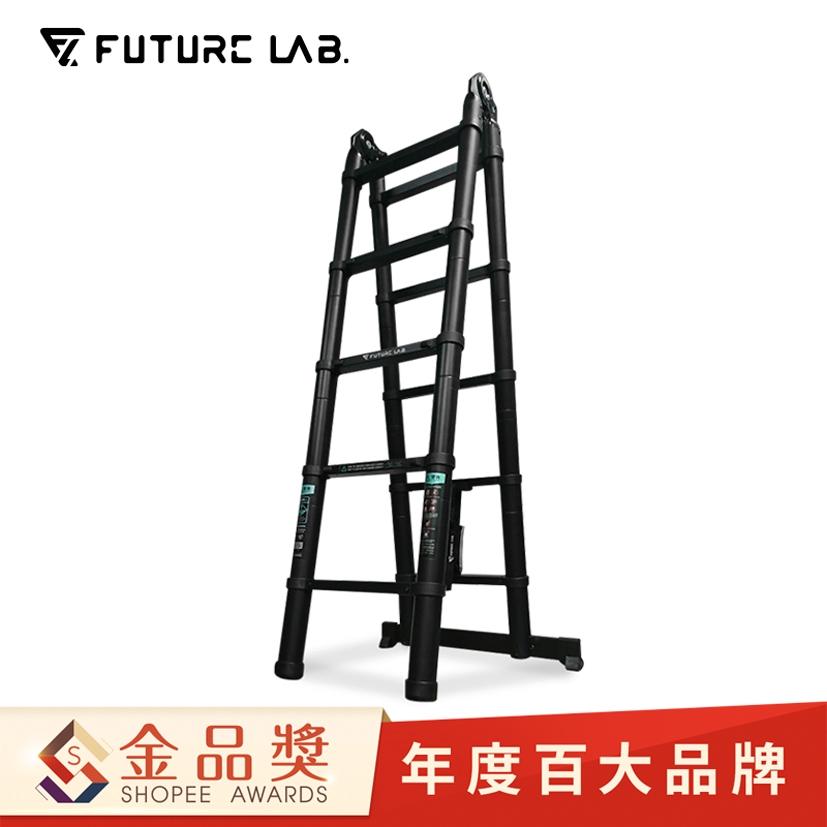 【未來實驗室】SENROLADDER森羅梯 鋁梯 工作梯 伸縮梯 摺疊梯 人字梯 直梯 曲梯 鋁合金