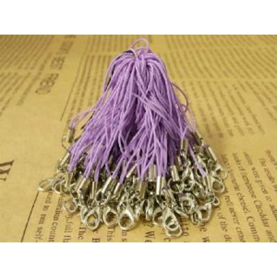カニカン付き携帯ストラップ50本セット薄紫パープル