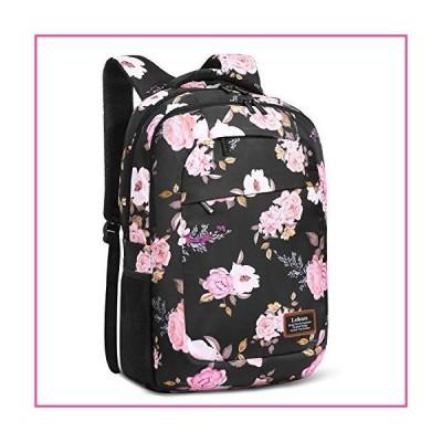 SOCKO Laptop Backpack for Women Lightweight College?Backpack Floral Girls Backpack Hiking Backpack Water-resistant Rucksack for Women (Peon