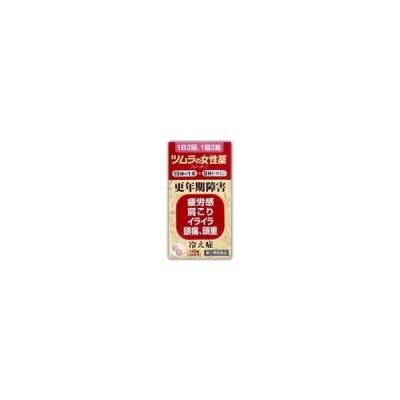 ツムラの女性薬ラムールQ 140錠 (第(2)類医薬品)