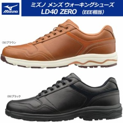 MIZUNO ミズノ ウォーキングシューズ メンズ LD40 ZERO B1GC1714【17AW】