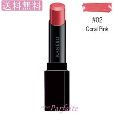 口紅 KANEBO カネボウ モイスチャールージュ #02 Coral Pink 3.8gメール便対応