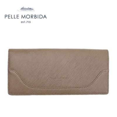ペッレモルビダ PELLE MORBIDA スリム長財布 BA103 (トープ)