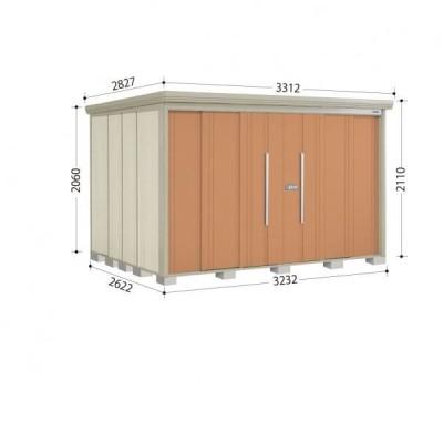 物置 屋外 おしゃれ タクボ物置 ND/ストックマン 側面棚 ND-Z3226Y 一般型 結露減少屋根 『追加金額で工事可能』 トロピカルオレンジ