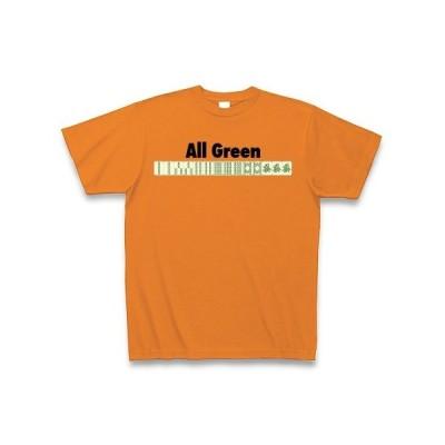 麻雀の役 All Green-緑一色- Tシャツ Pure Color Print(オレンジ)