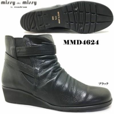 missy des missy MMD4624 ミッシー・デ・ミッシー レディース ショートブーツ 本革 ソフト革 軽量設計 靴 シューズ コンフォート 厚底