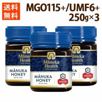 マヌカハニー はちみつ 花粉症 ハチミツ 蜂蜜 3個セット MGO115 UMF6 250g オーガニック ポイント消化  送料無料