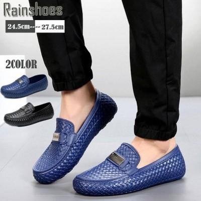 レインシューズ メンズ レインブーツ チェック柄 ビジネスシューズ 雨靴 防水 オシャレ ウトドア 通勤 作業用 晴雨兼用