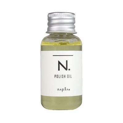 ナプラ NAPLA N. ポリッシュオイル 30ml 【お一人様1個限り】 [並行輸入品]