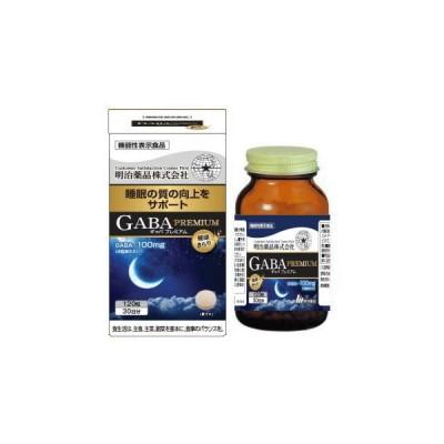 ☆睡眠の質の改善に!明治薬品 健康きらり GABA PREMIUM(ギャバプレミアム) 120粒【機能性表示食品】