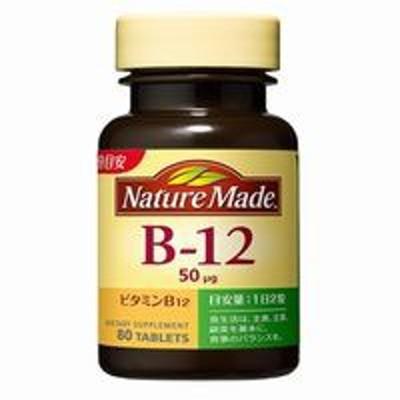 ネイチャーメイド ビタミンB12 80粒(配送区分:B)