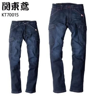 秋冬用 作業服・作業用品 カーゴパンツ メンズ 関東鳶  KT70015