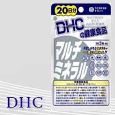 DHC マルチミネラル 20日分 60粒 dhc マルチミネラル 20日 身体機能 【代金引換不可/着日指定不可】