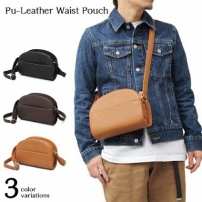 ショルダーバッグ バッグ レディース メンズ バックパック バック ショルダーバッグ ワンショルダー ミニバッグ カバン かばん 鞄 斜めが