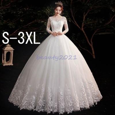 ウェディングドレス 演奏会 花嫁ドレス 編み上げタイプ プリンセスドレス レース パーティー 披露宴 撮影 ホワイト
