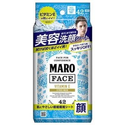 MARO デザインフェイスシート ペイズリー シトラスムスクの香り 42枚[配送区分:A]